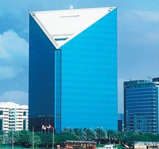 Dubai-Chamber-Building